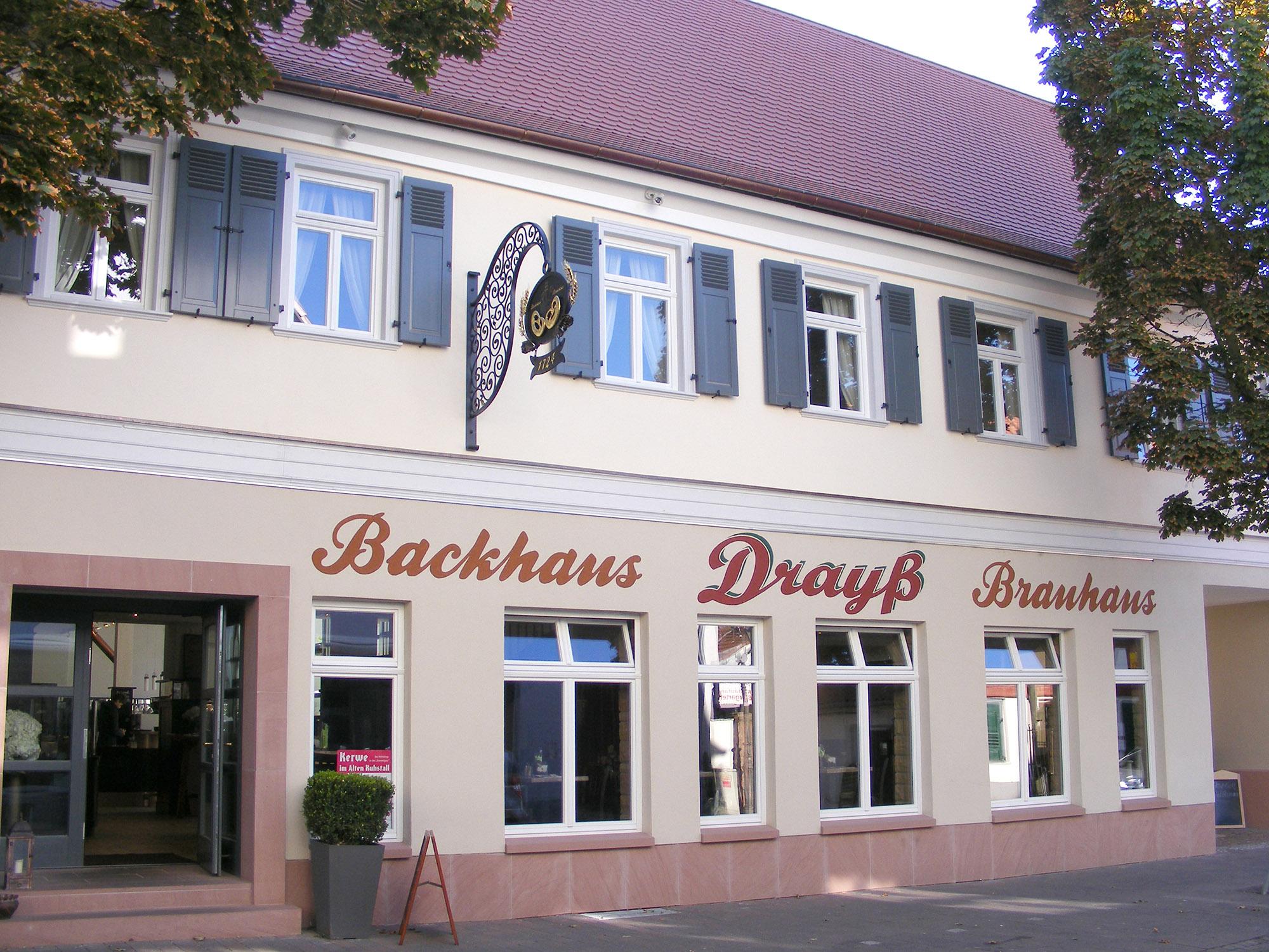 back-und-brauhaus-lorsch-auenansicht